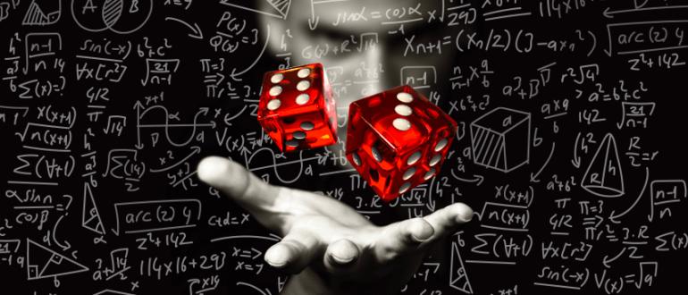 Кому и зачем нужна математика